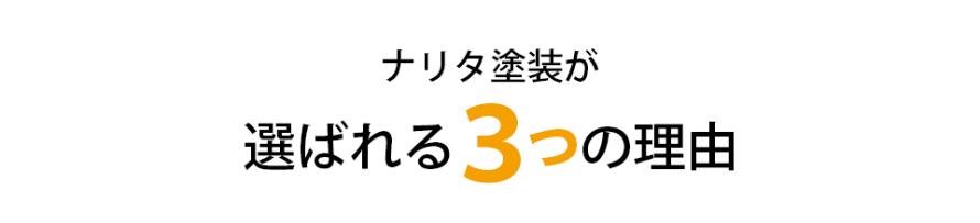 200708_narita_sp_02