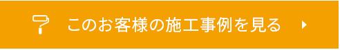 20200928_narita_kasou_rafu01_03